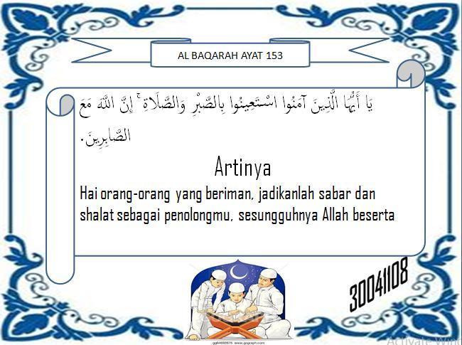 Arti Q Surat Al Baqarah2153 Brainlycoid