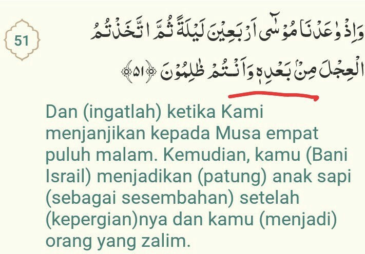 Contoh Mad Shilah Qosirah Dan Mad Shilah Thowilah Pada Surah Al