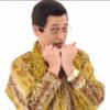 yogasuryautama