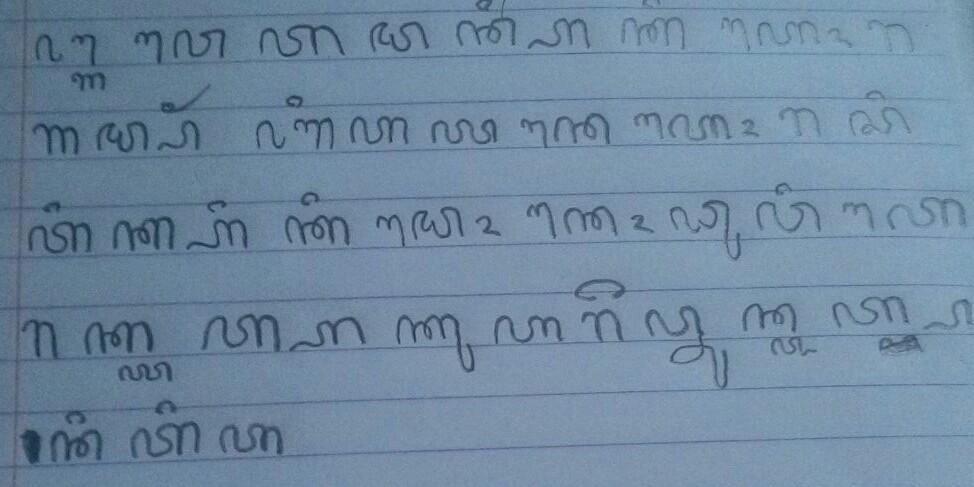 Tulisn Nganggo Aksara Jawa Nggawe Taman Iki Ora Gampang Biayane