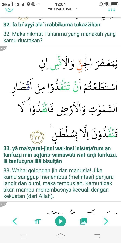 Tuliskan Surah Ar Rahman Ayat 55 33 Dalam Bahasa Indonesia