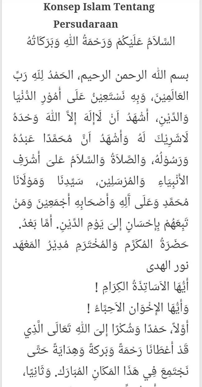 Contoh Pidato Bahasa Arab Tentang Menuntut Ilmu Contoh