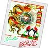 yadie221