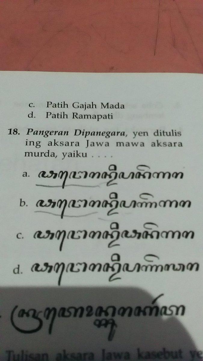 Pangeran Dipanegara Yen Ditulis Ing Aksara Jawa Mawa Aksara Murda