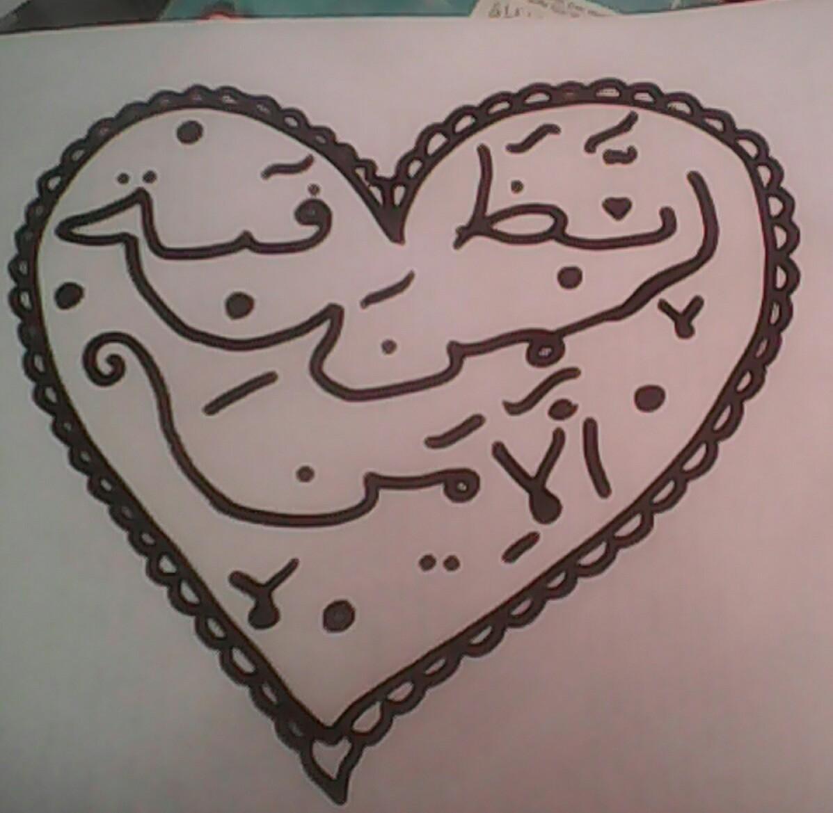 Contoh Kaligrafi Arab Hubbul Wathon Minal Iman Contoh