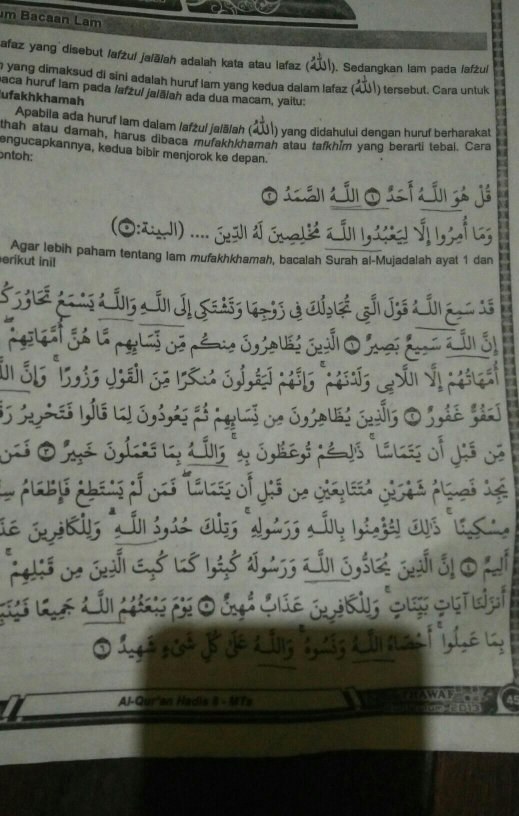 Sebutkan 10 Contoh Bacaan Lam Jalalah Tarqiq Dan 10 Bacaan Lam Jalalah Tafkhim Beserta Ayat Dan Brainly Co Id