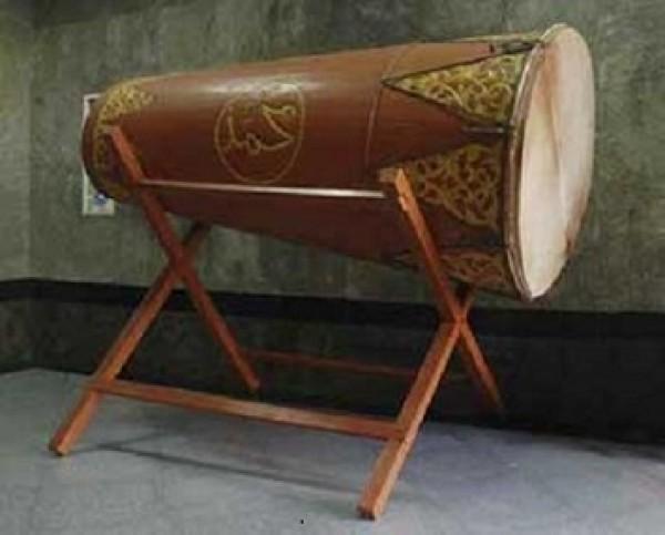 sebutkan 3 contoh jenis alat musik membranofon - Brainly.co.id