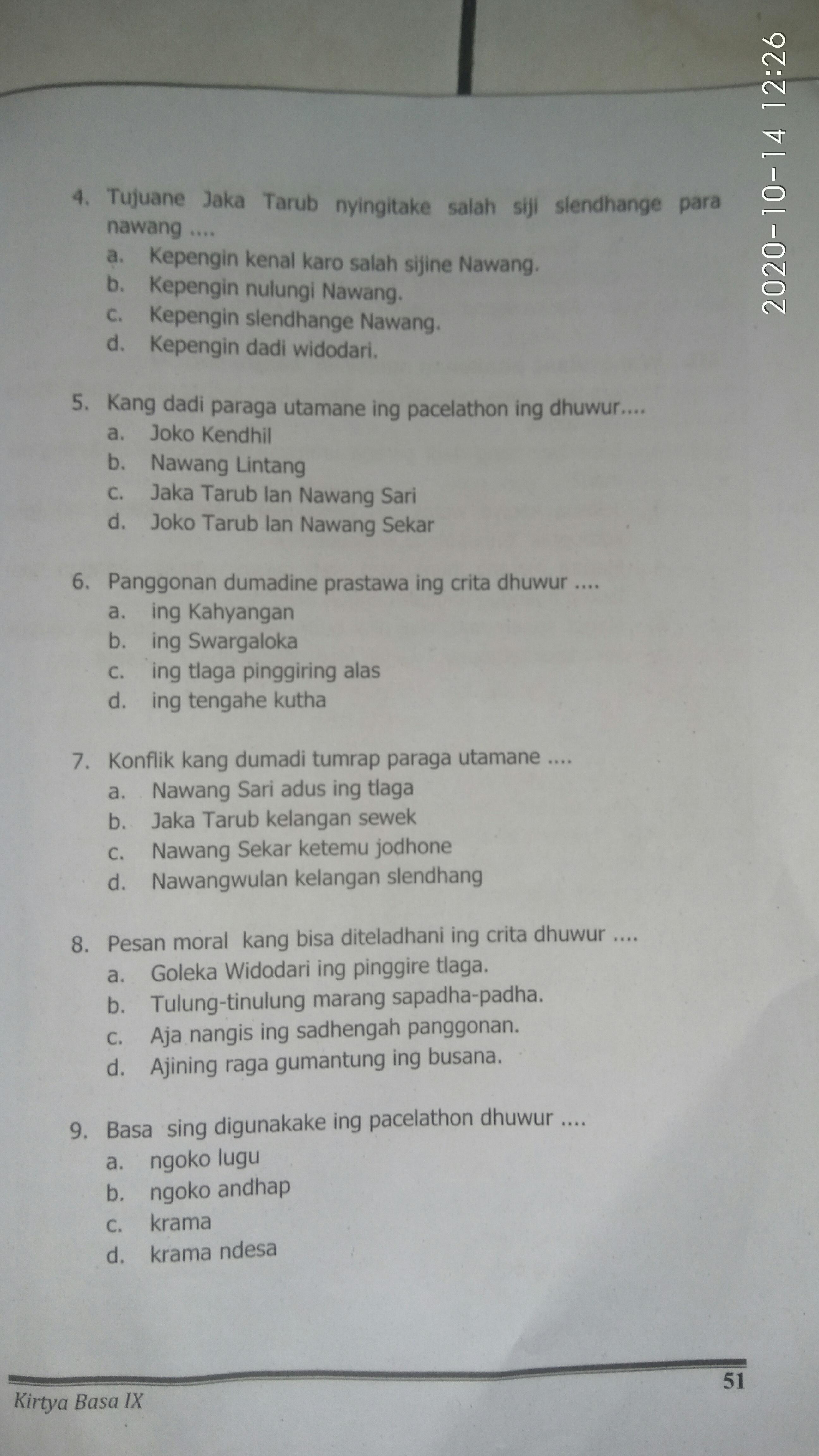 Bahasa Jawa Kelas 9 Uji Kompetisi Wulangan 2 Semester 1 Dikumpulkan Hari Ini Brainly Co Id