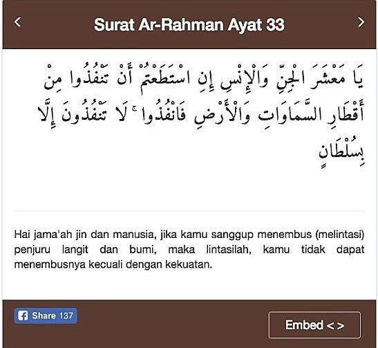 Qs Ar Rahman 5533 Brainlycoid