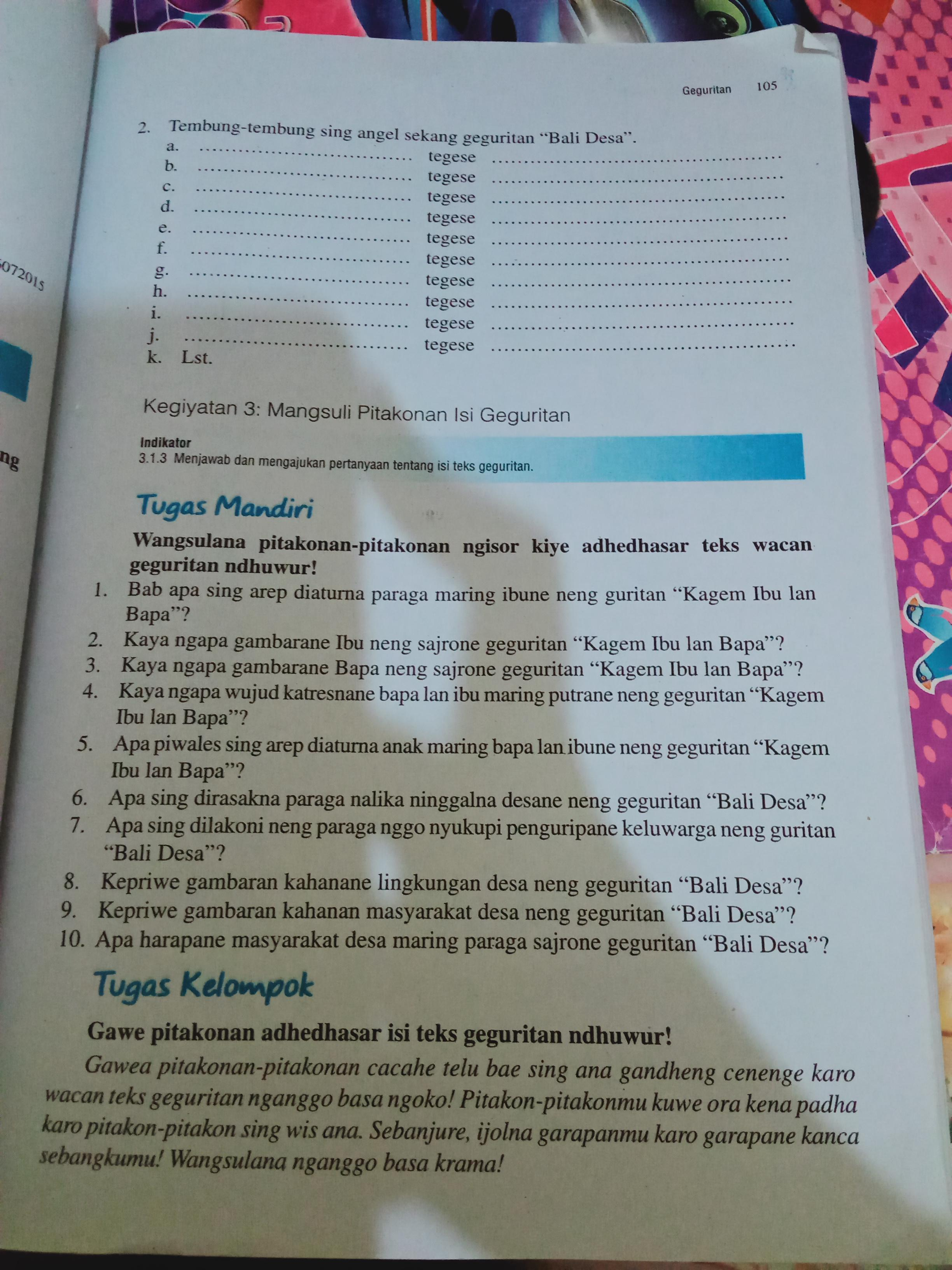 15 Kunci Jawaban Kirtya Basa Kelas 9 Halaman 104 Image Ideas Sigma Blog Edu