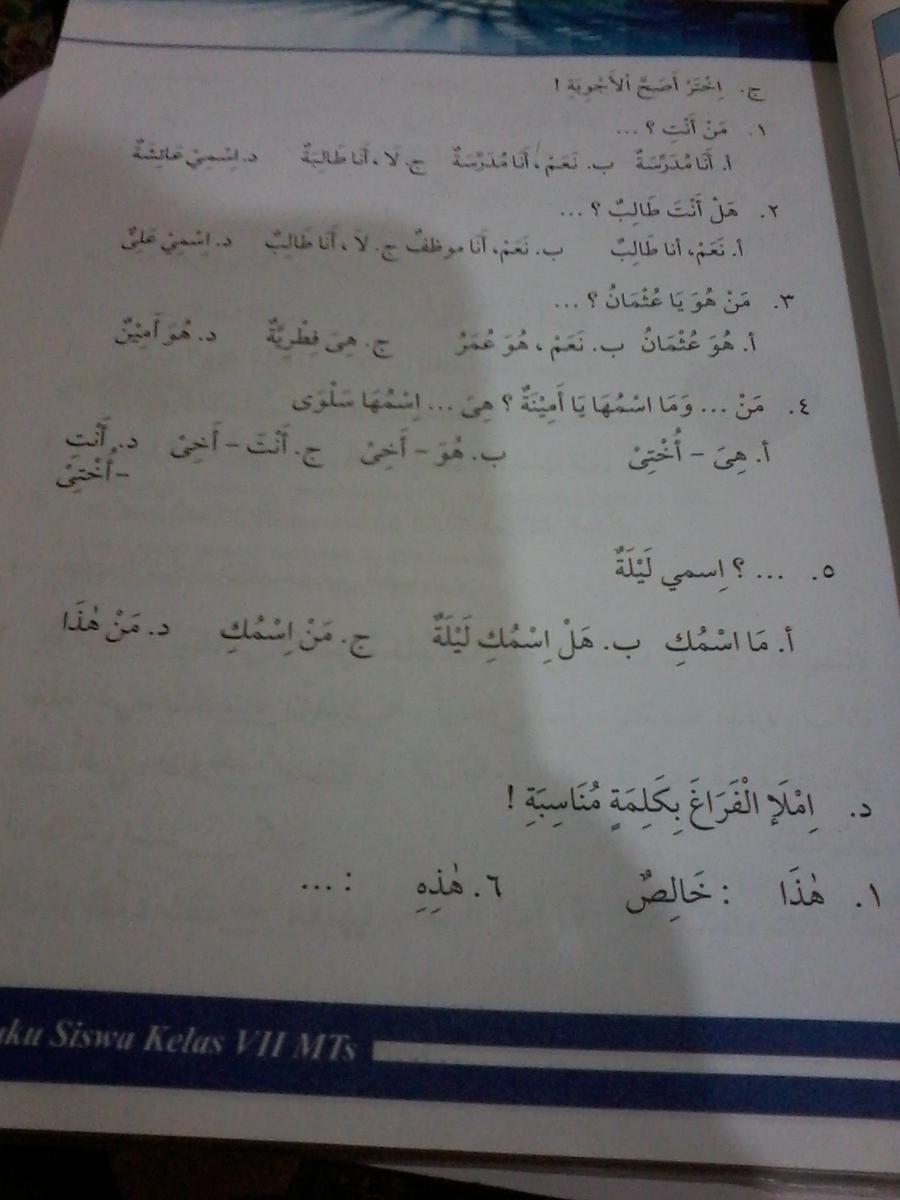 Contoh Karangan Dalam Bahasa Arab Lina Unpuntounarte