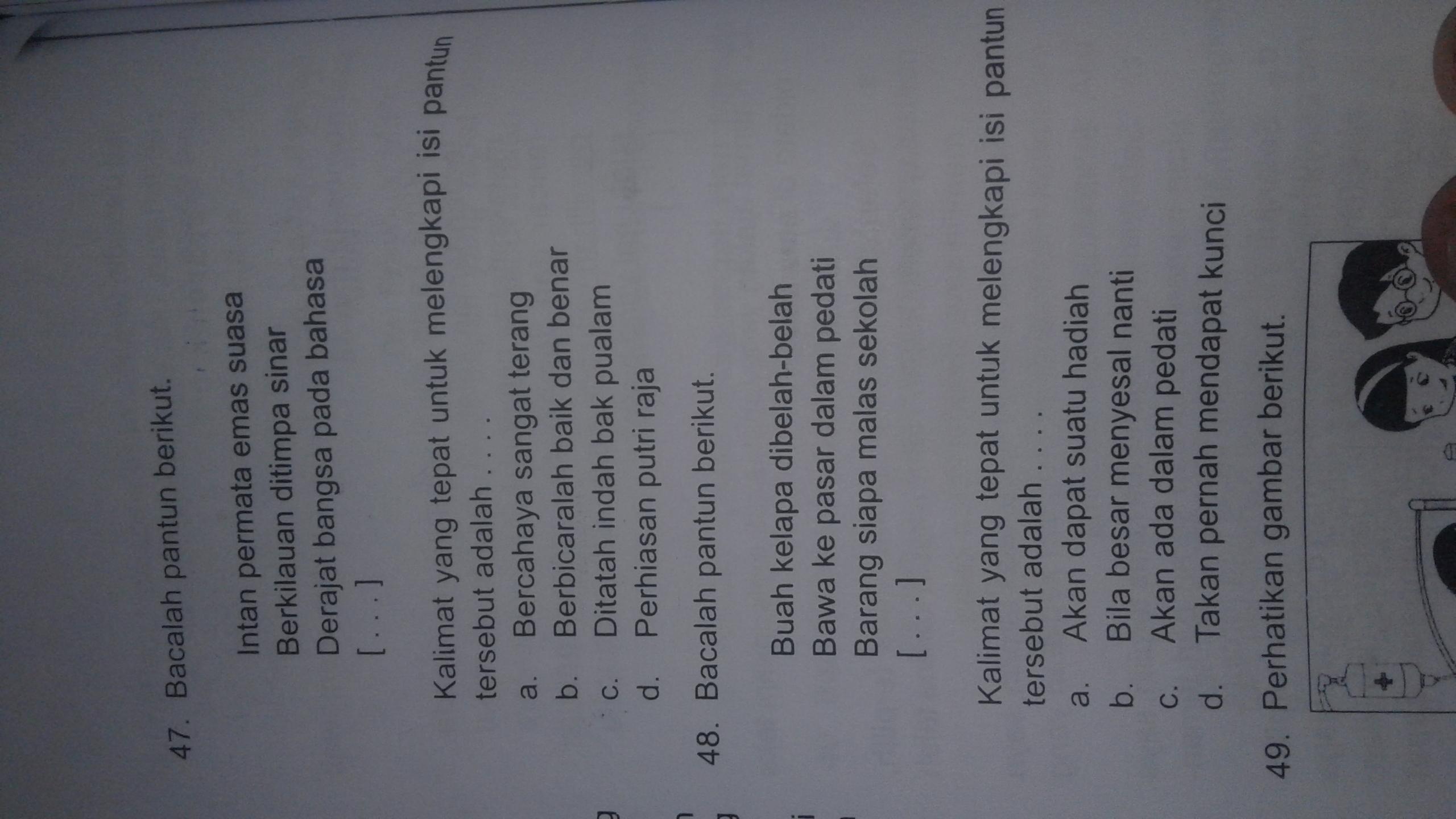 Tolong Dijawab No 47 Dan 48 Brainly Co Id
