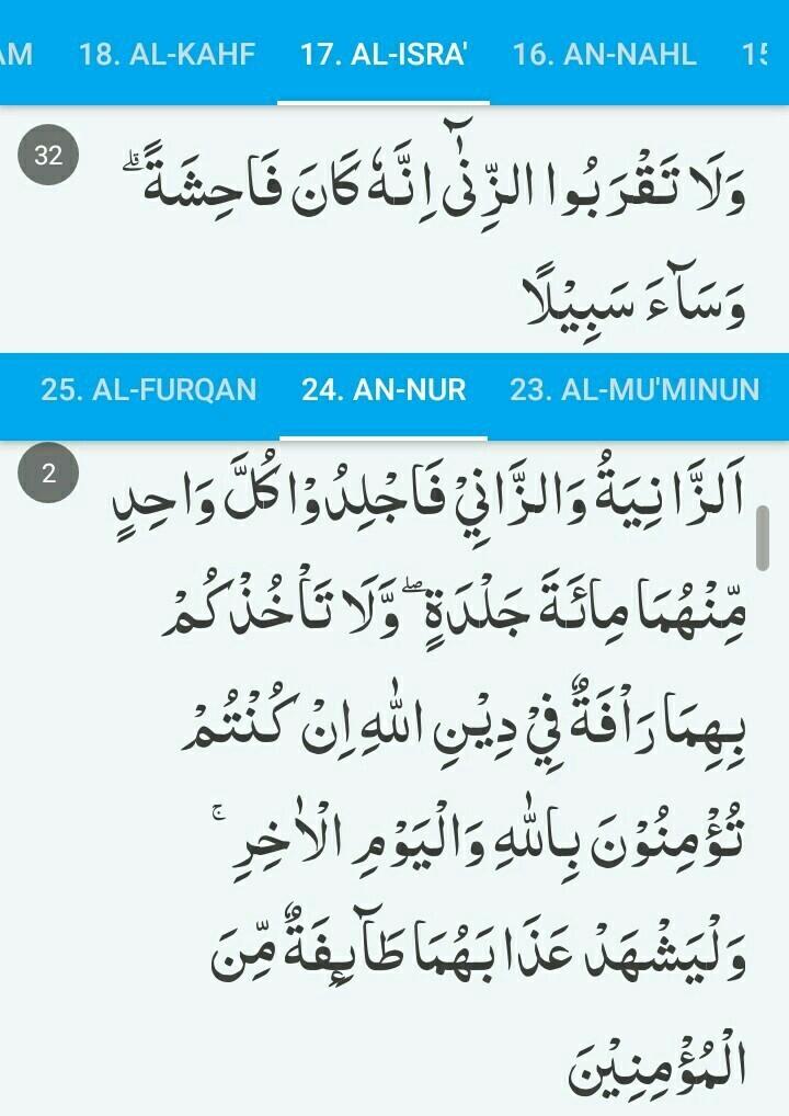 Identifikasi Tajwid Surat Al Isra Ayat 32 Dan An Nur Ayat 2 Beserta