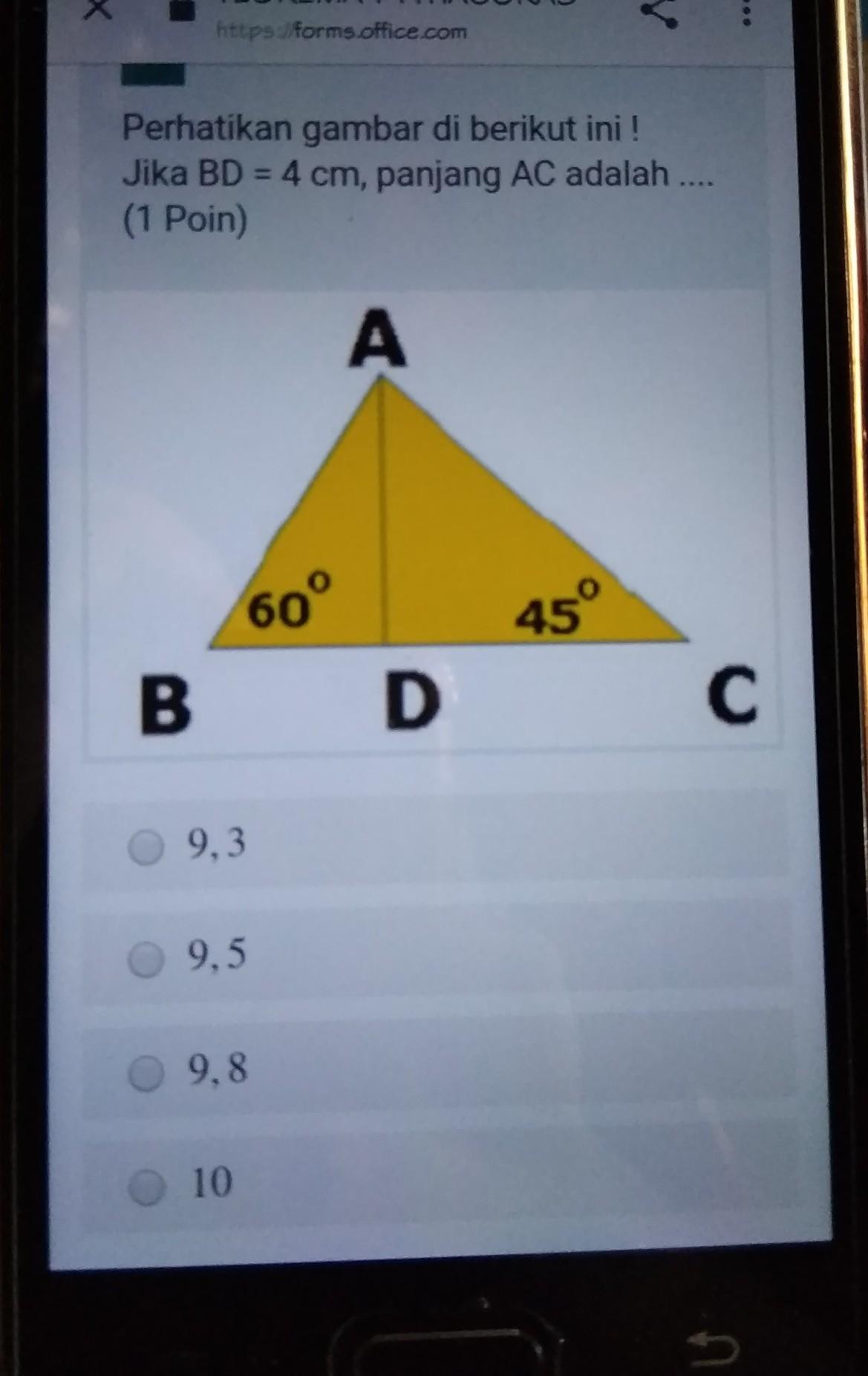 Perhatikan gambar diberikut ini!Jika BD=4 cm panjang AC ...