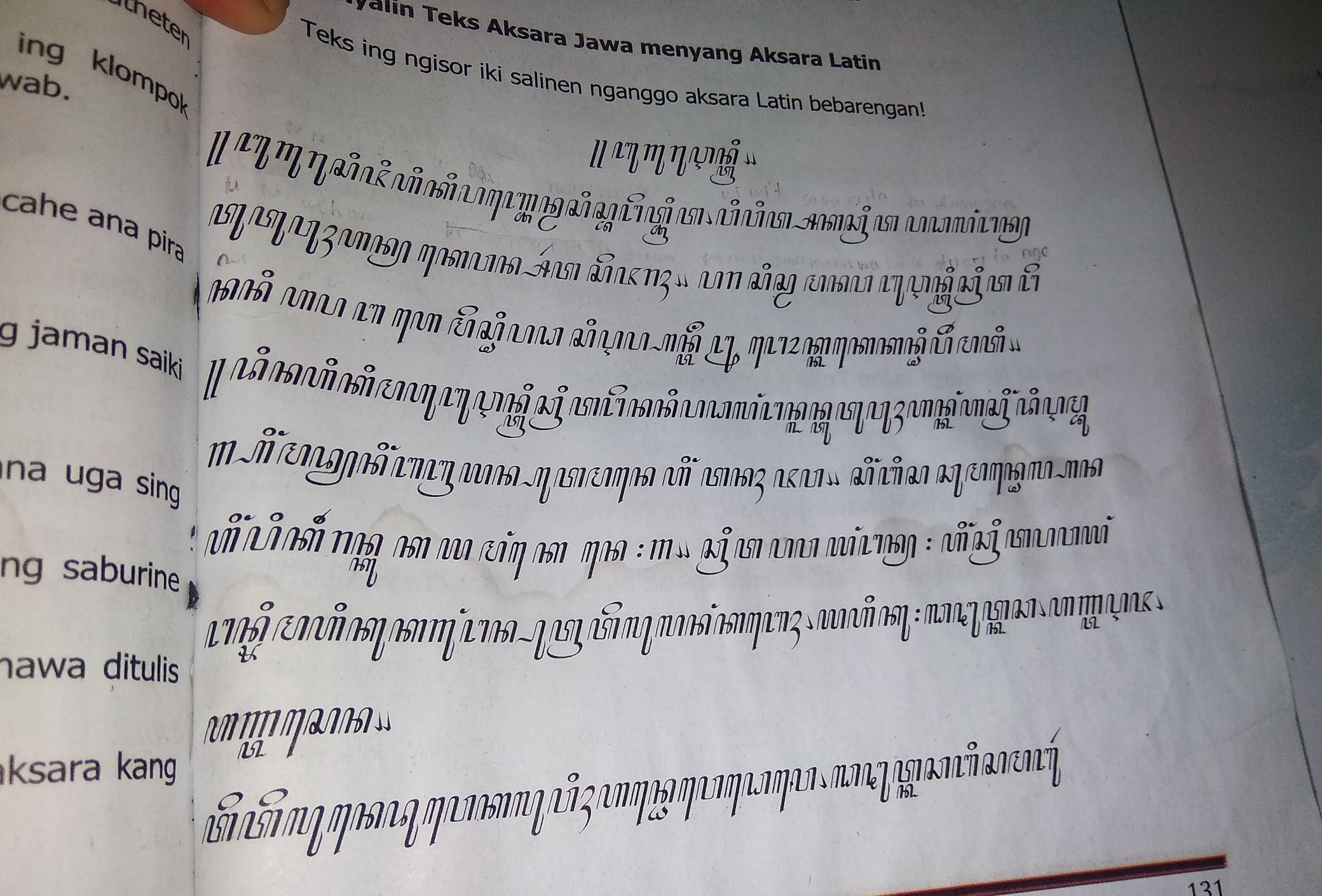 Nyalin Teks Aksara Jawa Menyang Aksara Latin Tolong Bantuannya Ya Brainly Co Id