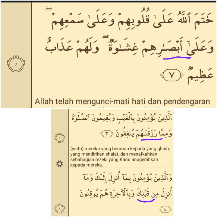 Qalqalah Di Surah Al Baqarah Ayat 1 10 Brainly Co Id