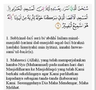Tuliskan Firman Allah Beserta Artinya Surah Al Isra Ayat 1 Yang Menjelaskan Tentang Peristiwa Isra Brainly Co Id