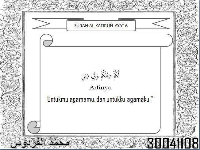 Tuliskan Surah Al Kafirun Tajwidnya Perkalimat Serta Ayatnya