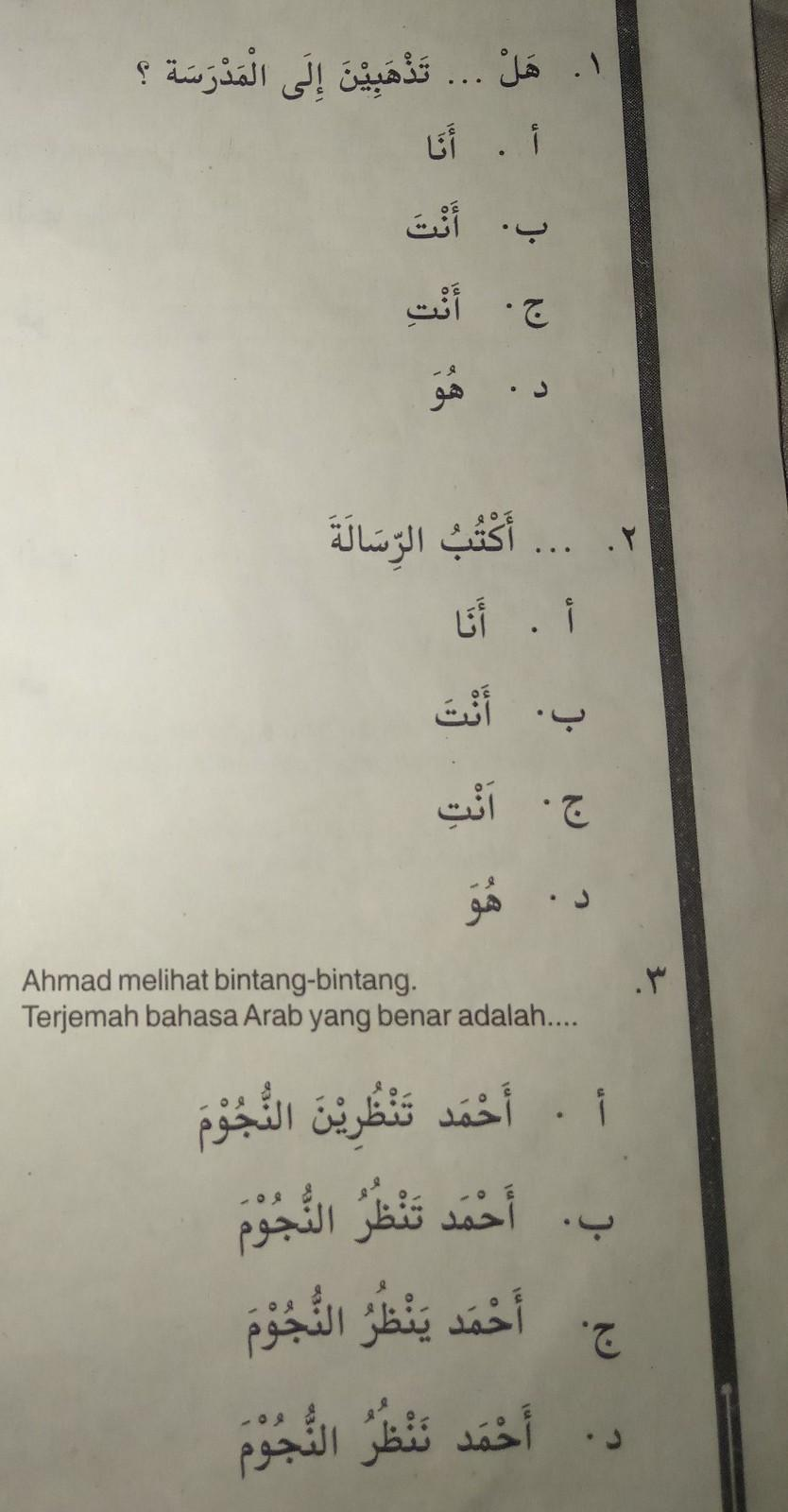 Kunci Jawaban Bahasa Arab Mts Kelas 7 Semester 2 Kurikulum K13 Halaman 58 Nomer 1 30 Saja Pliss Brainly Co Id