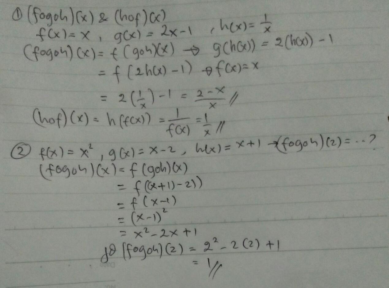 Contoh Soal Aritmatika Dan Komposisi Fungsi Beserta ...