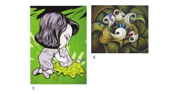 Gambar 5 1 Unsur Unsur Seni Rupa Yang Menonjol 2 Objek Yang