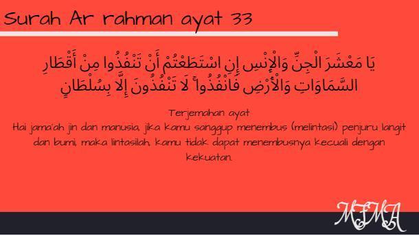 Terjemahkan Per Kata Surah Ar Rahman Ayat 33 Brainlycoid