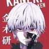 Kaneki32
