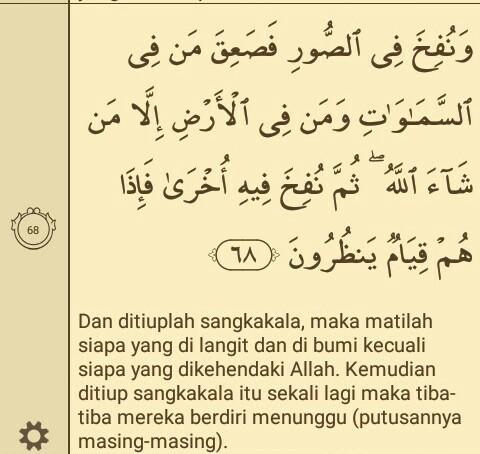 Tulislah Ayat Al Quran Yang Menjelaskan Bahwa Hari Kiamat