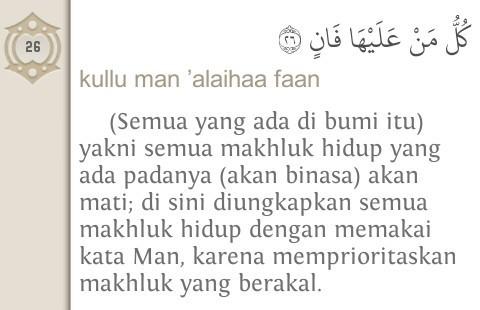 Pengertian Dari Surah Ar Rahman Ayat 26 Brainlycoid