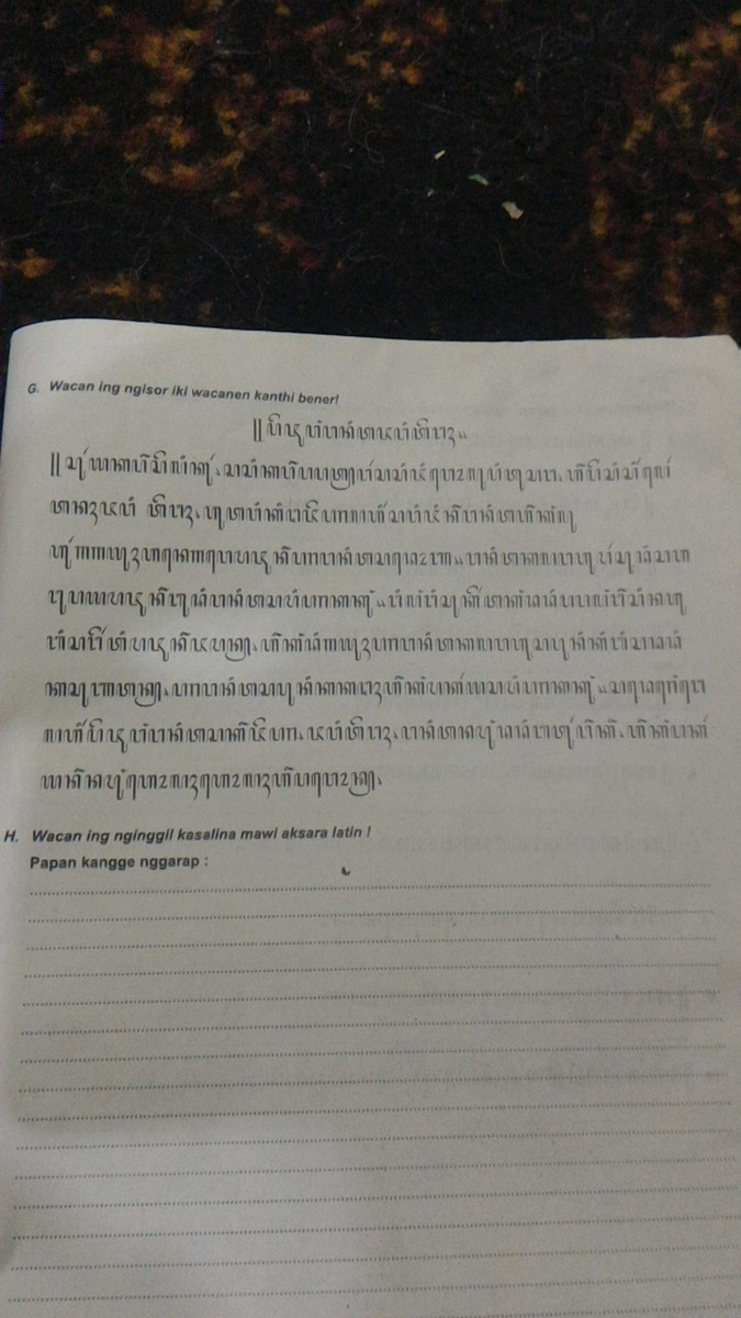 Contoh Cerita Pendek Dengan Tulisan Aksara Jawa Brainly Co Id