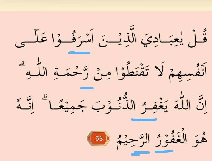 Sebutkan Bacaan Ra Tafkhim Yg Terdapat Dlm Q S Az Zumar 39
