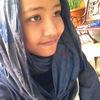 Atinahar