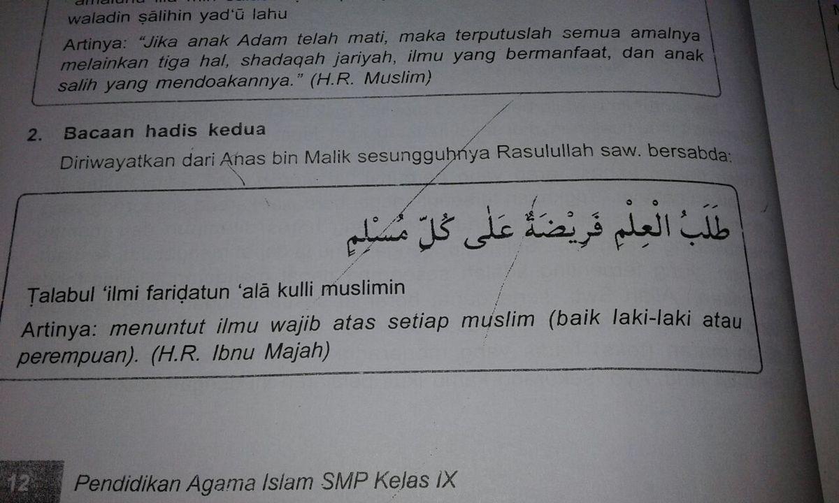 Hadits Tentang Ilmu Pengetahuan Brainly Gambar Islami