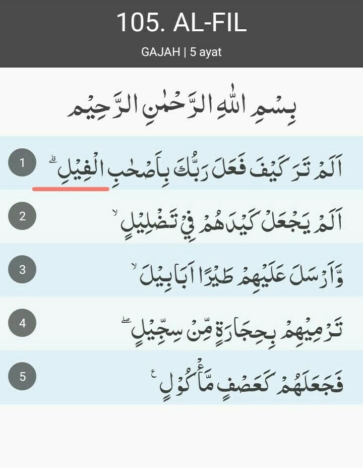 13+ Contoh alif lam qomariah di surat al maun terbaru yang baik