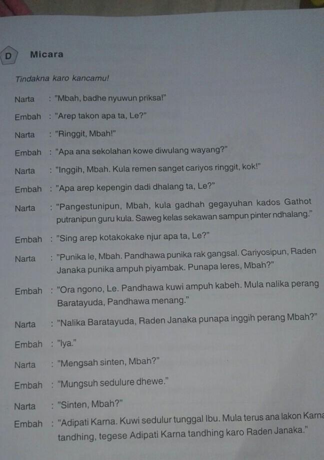 Percakapan Dalam Bahasa Jawa 2 Orang Rasanya