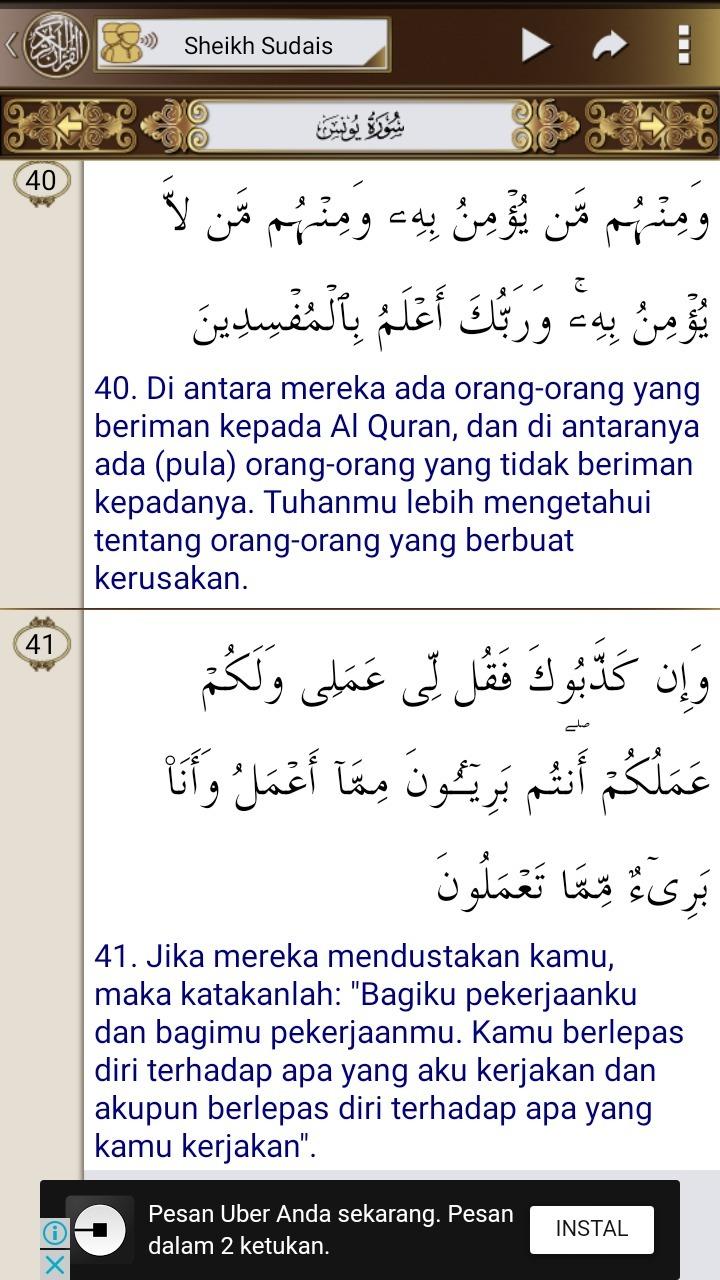 Ayat Surah Yunus 40 41 Beserta Terjemahan Dalam Bahasa