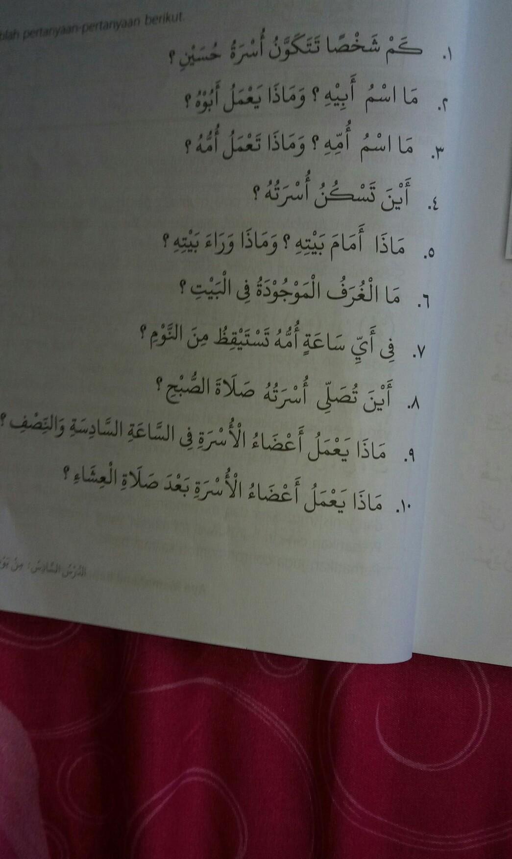 B Arab Hal 125 Kelas 7 Tolong Bantu Jawab Dong Brainly Co Id