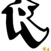 Rininadia