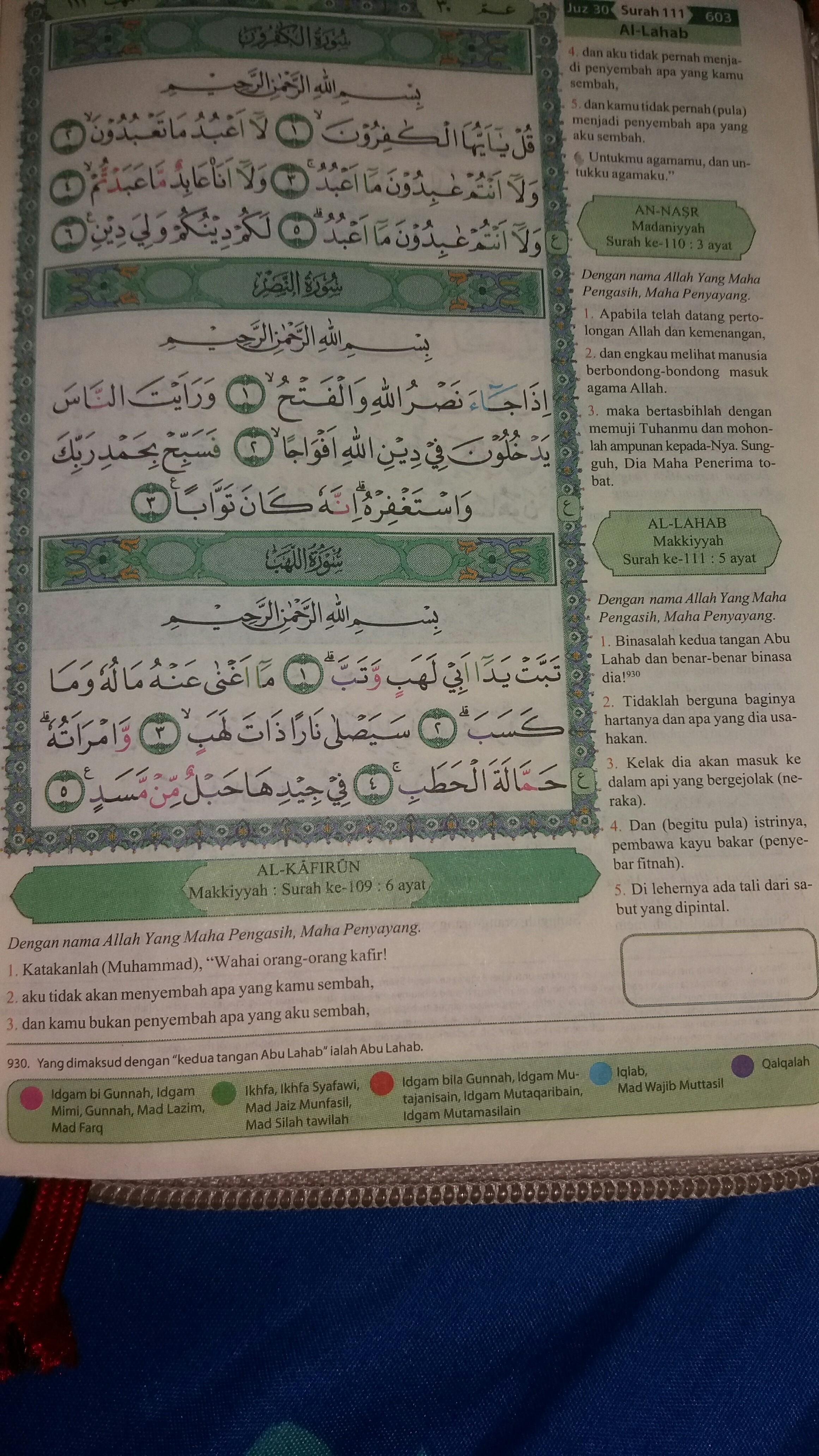 Hukum Bacaan Pada Surat Al Lahab Ayat 3 Adalah Brainly