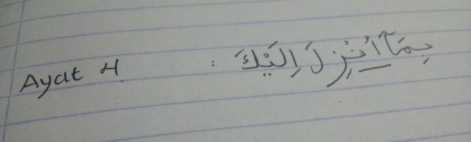 Contoh Bacaan Izhar Di Surah Al Baqarah Pliss Jawaban Nya Brainly
