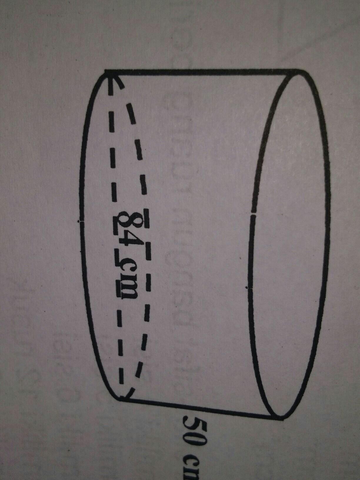 volume bangun ruang tersebut adalah ...... (π 22/7 ...