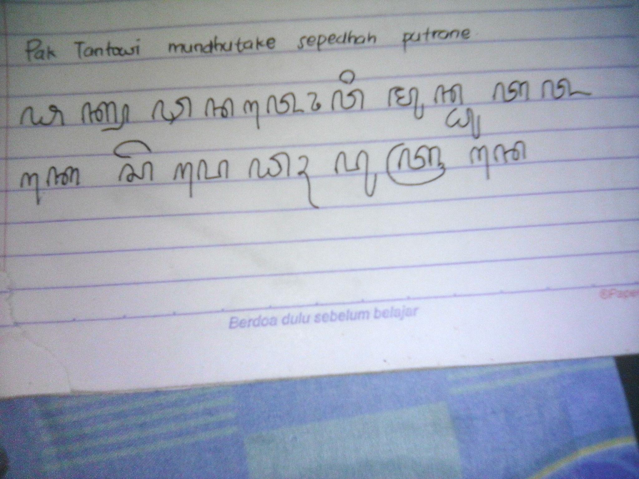 Bagaimana Tulisan Aksara Murda Dari Pak Tantowi Mundhutake Sepedhah