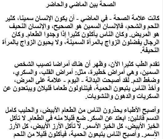 Artikel Idul Adha Bahasa Arab