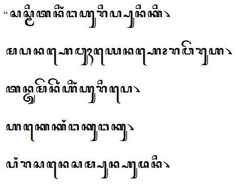 Tuliskan Pakai Aksara Jawa Sasmitaning Ngaurip Puniki Mapan Ewuh Yen Ora Weruha Tan Jumeneng Ing Brainly Co Id