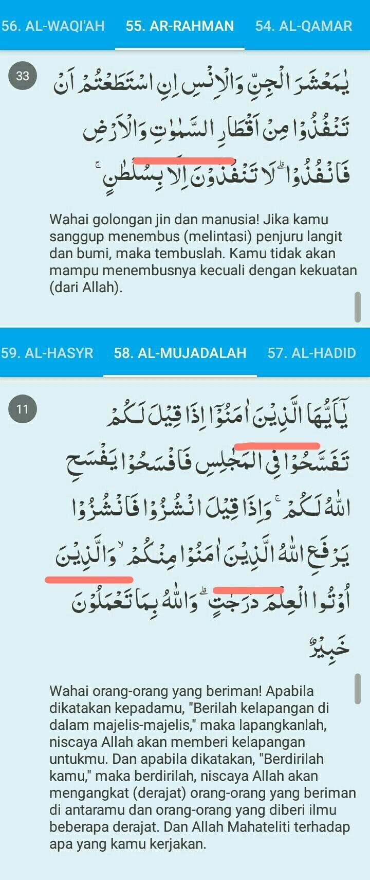 Salinlah Kalimat Pada Surah Ar Rahman Ayat 33 Dan Surah Al