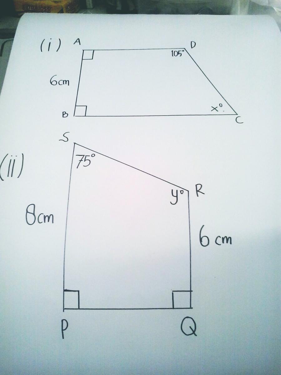 Perhatikan gambar di bawah. a).Tentukanlah nilai x dan y ...