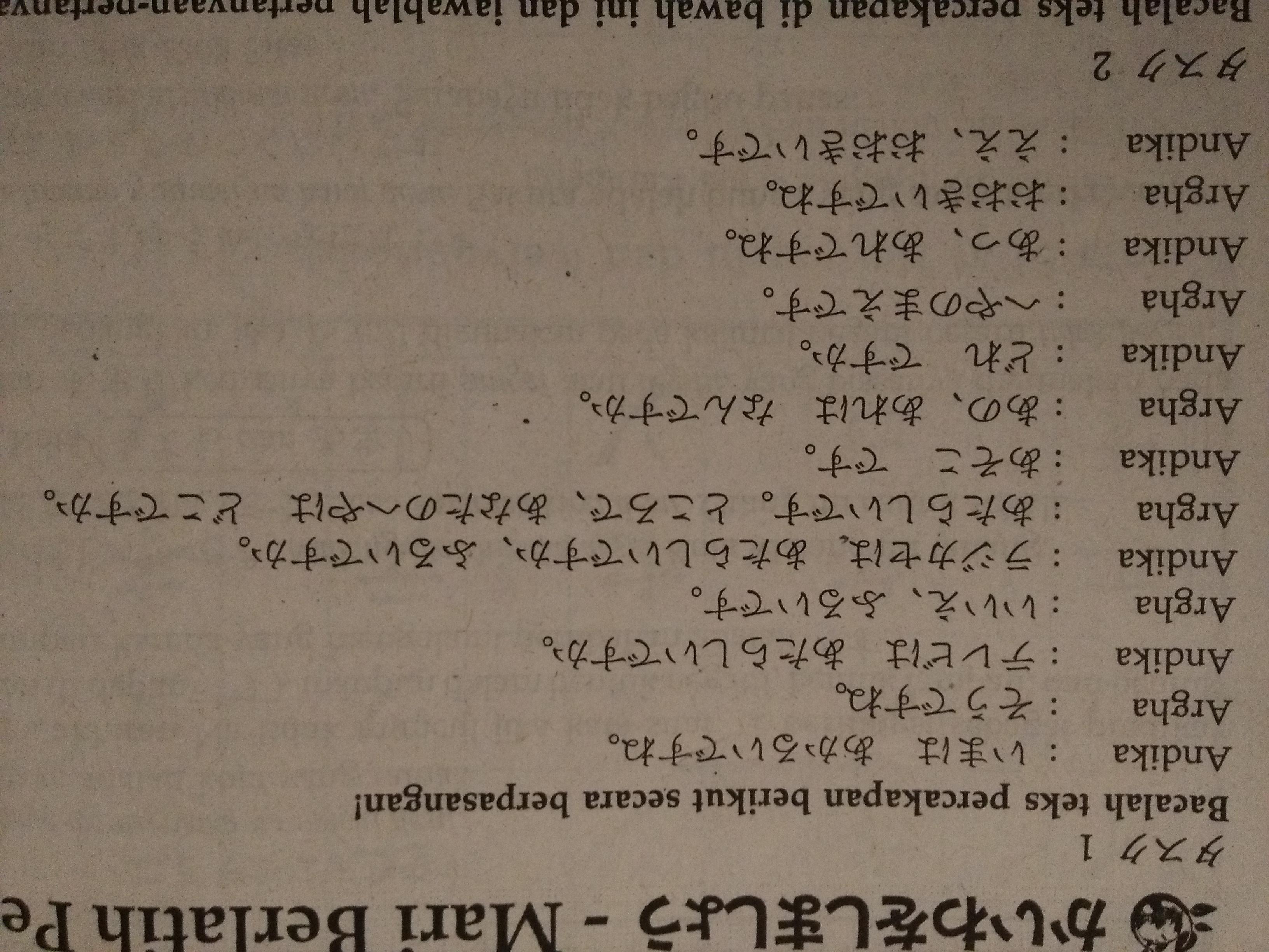 Bahasa jepang translate Jasa Penerjemah