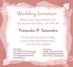 Contoh Invitation Letter Wedding Southernsoulblog Com