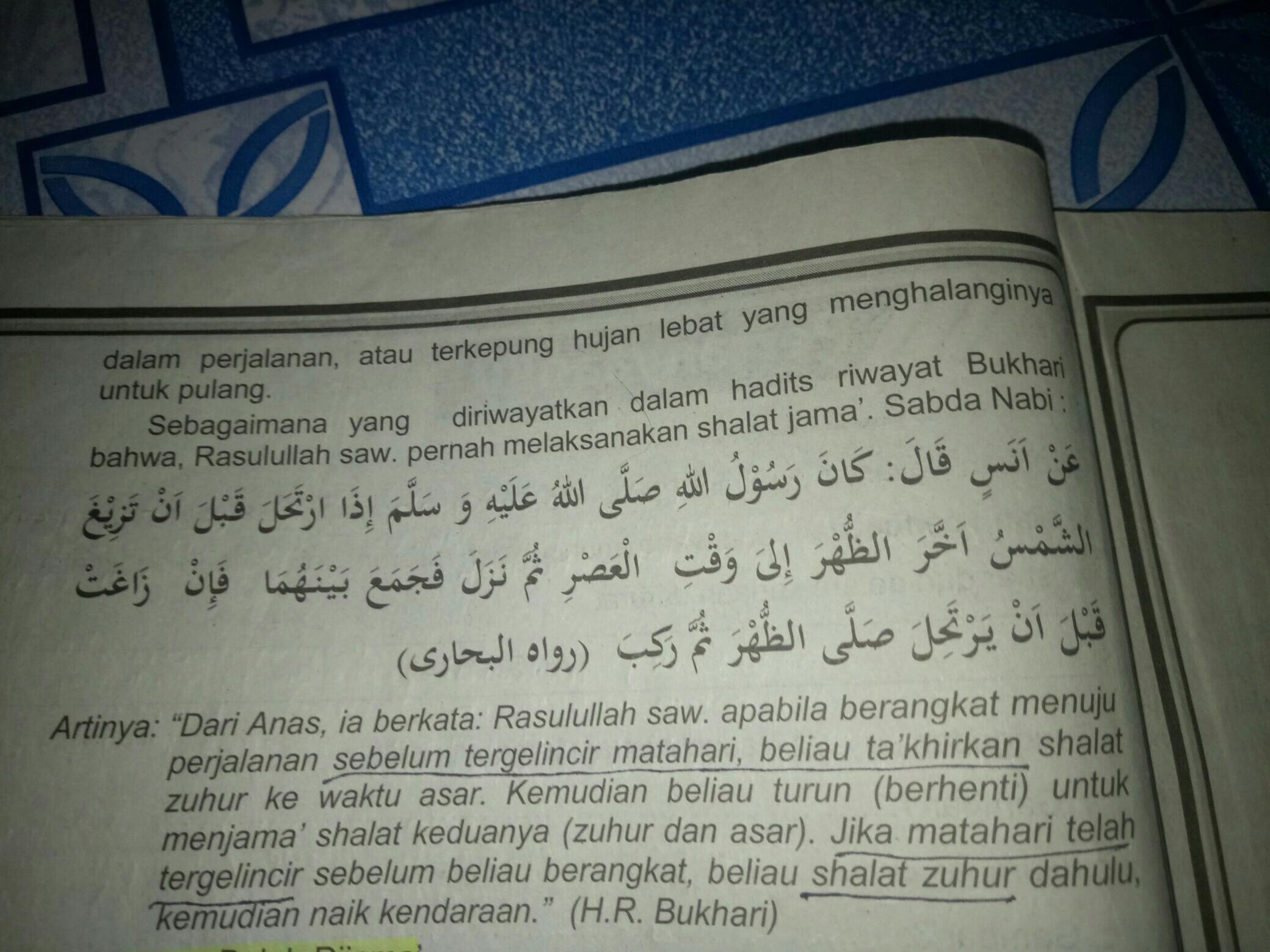 Hadis Shalat Jamak - Gambar Islami