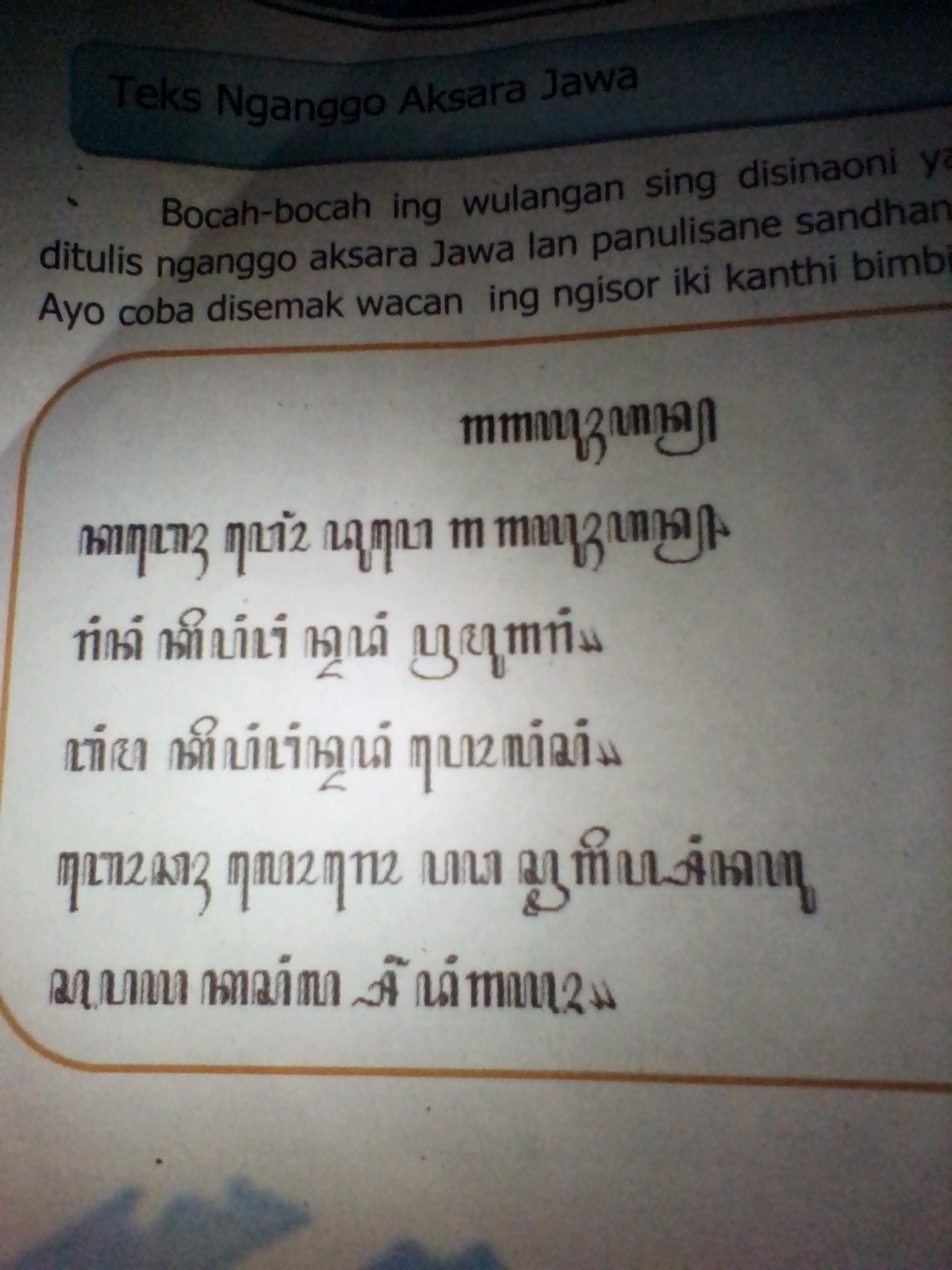 Ada Yg Menterjemahkan Tlng Yg Bisa Di Bantu Tantri Basa Kelas 4 Sd Brainly Co Id
